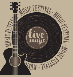 banner with vinyl record and acoustic guitar vector image