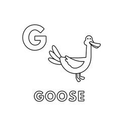 cute cartoon animals alphabet goose vector image