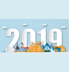 happy new year 2019 with top world famous vector image