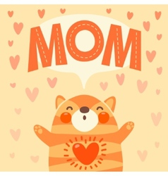 Greeting card for mom with cute kitten vector image