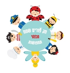 kids wearing different costumes happy purim and vector image vector image