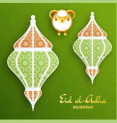 Eid al adha background islamic arabic lantern and vector