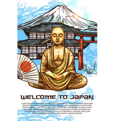 Japan travel poster of sitting buddha gold statue vector