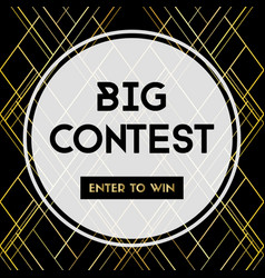 big contest enter to win banner for social media vector image