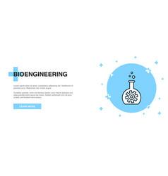bioengineering line icon simple icon banner vector image
