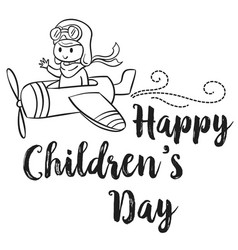 Childrens day with plane collection vector