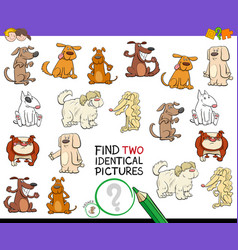 Find two identical dogs game for kids vector