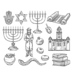 Judaism religion symbols jewish objects vector