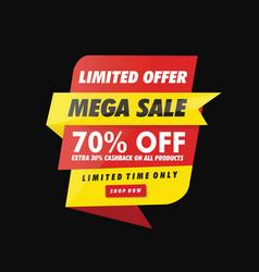 Mega sale offer limited time banner vector