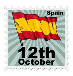 post stamp of national day of Spain vector image