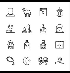 Ramadan kareem icons set isolated on white vector