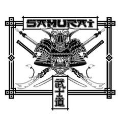 Samurai katana 0004 vector