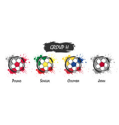 set of national football team group h vector image