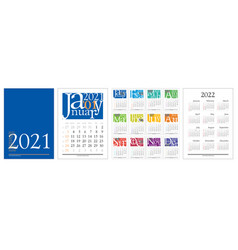 Classic gregorian calendar for 2021 year a4 pages vector