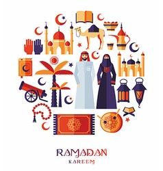 Ramadan Kareem icons set of Arabian vector