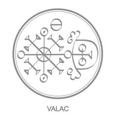 Icon with symbol demon valac vector
