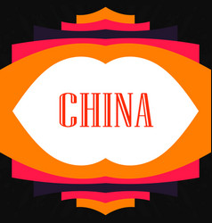 multi-storey pagoda abstract frame asian china vector image