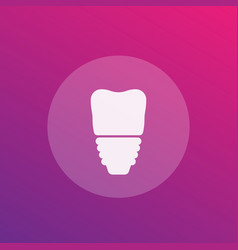 tooth implant icon vector image