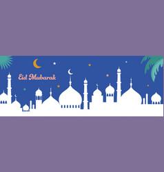 Ramadan kareem happy greeting card vector