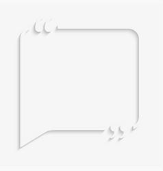 Speech bubble quote text bracket vector