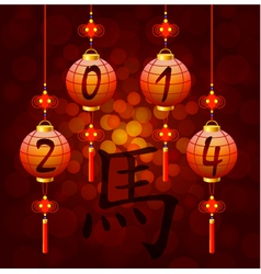 Chinese New Year lantern with hieroglyph horse vector