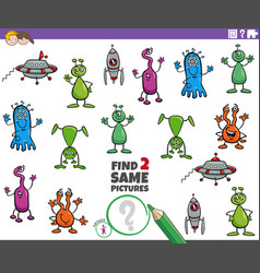Find two same alien characters task for kids vector