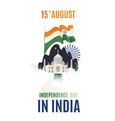 flat modern isolated design happy independence day vector image