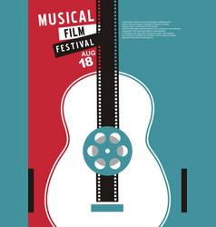 musical films festival vector image