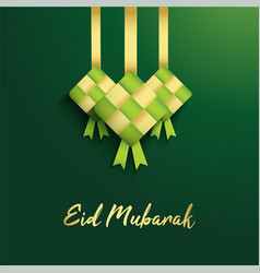 ketupat ramadan vector image