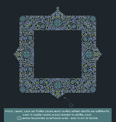 square flower decorative ornaments - blue green vector image