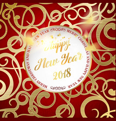 happy yew year 2018 vector image