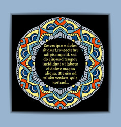vintage card with mandala pattern and ornament vector image