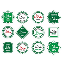 islamic kosher certified meal emblems vector image vector image