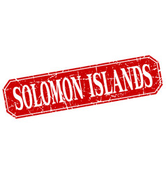Solomon islands red square grunge retro style sign vector