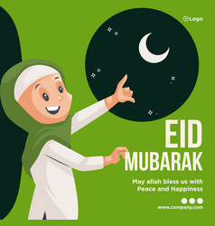Banner design of eid mubarak vector