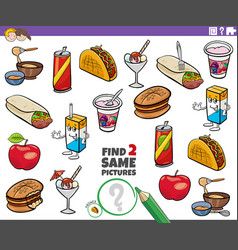 Find two same food objects task for kids vector