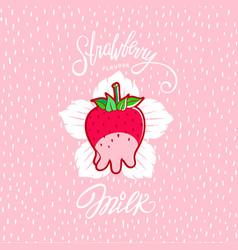 funny strawberry milk vector image