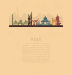 The layout of the leaflets with the sights asia vector
