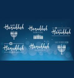 set of happy hanukkah vector image