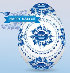 Vintage card with egg gzhel blue floral ornament vector image vector image