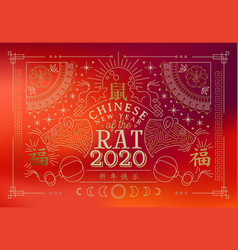 chinese new year rat 2020 red card gold line art vector image