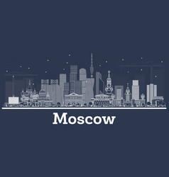 outline moscow russia city skyline with white vector image