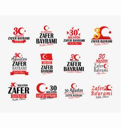 Zafer bayrami banners symbol set vector