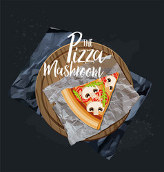 the mushroom pizza slice without background vector image