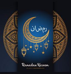 month ramadan greeting card with arabic vector image