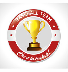 Baseball trophy winner icon vector