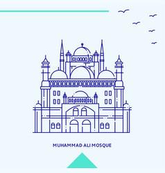 Muhammad ali mosque skyline vector
