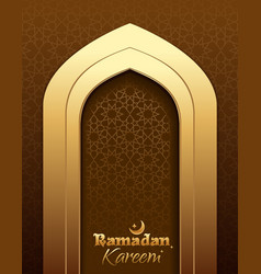 Ramadan kareem greeting card for ramadan vector