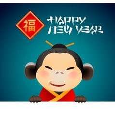 Year of the Monkey 2016 vector image