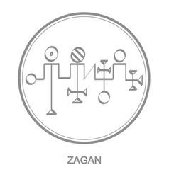 Icon with symbol demon zagan vector